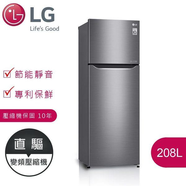 贈樂扣保溫瓶【LG樂金】Smart 208L 變頻上下門冰箱 / 精緻銀(GN-L297SV)