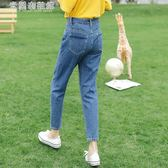 牛仔褲女牛仔褲女秋冬新款韓版寬鬆九分直筒高腰顯瘦休閒闊腿褲潮 米蘭潮鞋館