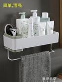 免打孔洗漱臺置物架壁掛廁所洗手間衛生間浴室牆上毛巾收納神器YYP
