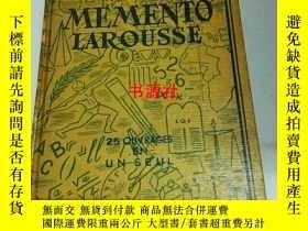 二手書博民逛書店memento罕見larousse(散頁了,不缺頁)Y6993