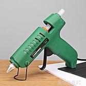 熱熔膠槍 膠槍熱熔膠搶膠棒熱熔膠11mm手工熱溶塑料槍家用熱膠棒手工制作YTL
