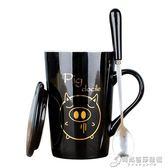 jarsun真金十二生肖可愛陶瓷杯子馬克杯個性咖啡牛奶茶水杯帶蓋勺 時尚芭莎