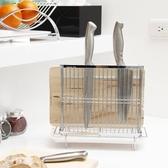 DAY&DAY 桌上型扁條刀柄砧板架(附滴水盤) 砧板 瀝水 餐廚 不鏽鋼