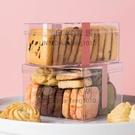 6個裝 曲奇餅干包裝盒 蔓越莓餅干透明盒子烘焙雪花酥奶棗塑料包裝罐【白嶼家居】