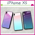 Apple iPhoneXs Max 漸變炫彩背蓋 鋼化玻璃背板保護套 漸層玻璃殼 手機殼 全包邊手機套 軟邊保護殼