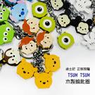 ☆小時候創意屋☆ 迪士尼 正版授權 TSUM TSUM 木頭 三頭 鑰匙圈 吊飾 飾品 包包掛飾 婚禮小物