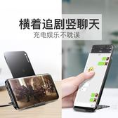 無線充電器X蘋果8手機plus三星s8快充 交換禮物