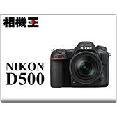 ★相機王★Nikon D500 Kit組〔含 16-80mm 〕平行輸入