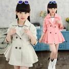 兒童裝7-12歲女童外套韓版風衣8春秋季10小孩外衣服9女孩褂子大童 設計師生活百貨