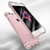 HTC U19e U12 life U12+ U11 EYEs U11 Plus U11 手機殼 高透四角防摔 透明 四角防摔 全包覆