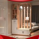 玄關櫃 酒櫃現代簡約進門玄關櫃客廳屏風鞋櫃一體門廳裝飾櫃入門隔斷櫃T 2色