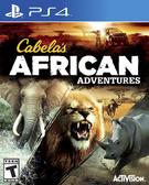 PS4 卡貝拉的非洲探險(美版代購)