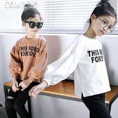 兒童裝純棉T恤衫女寶寶字母寬鬆打底衫女童百搭上衣「Chic七色堇」