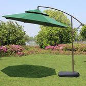 戶外遮陽傘庭院傘大太陽傘擺攤折疊雨傘室外花園羅馬傘 i萬客居
