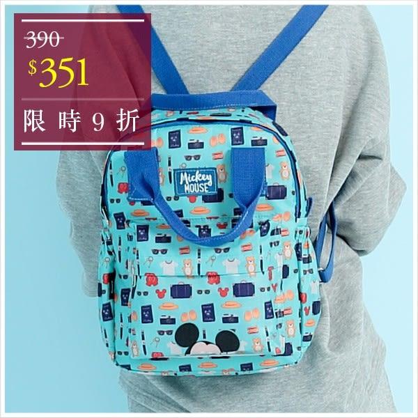 後背包-迪士尼探索童趣米奇輕旅系列個性小款後背包-單1款-A12121748-天藍小舖