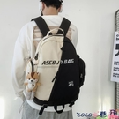 熱賣後背包男 書包男韓版大學生高中學生初中生簡約日系大容量背包女後背包【618 狂歡】