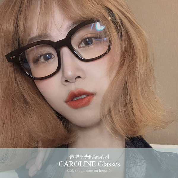 《Caroline》年度最新款復古文藝造型時尚平光眼鏡 71984