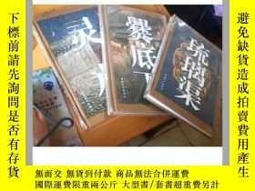 二手書博民逛書店罕見靈水---中國歷史文化名村(精裝本16開)9837 陳志強主