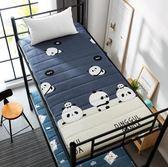 學生床墊宿舍0.9m單人褥子1.0床折疊墊被1.2米床褥寢室打地鋪睡墊 年終尾牙交換禮物