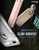 【贈9H玻璃貼】SPIGEN 韓國 SGP iPhone 8 7 Plus 5.5吋 Slim Armor 纖薄雙層防撞 吸震保護殼 立式手機殼 i7+