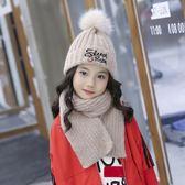 兒童帽子圍巾套裝秋冬女童毛線帽寶寶帽子女孩針織帽加絨百搭韓版   多莉絲旗艦店