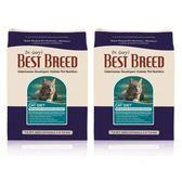 【BEST BREED】貝斯比 全齡貓配方 飼料 6.8kg X 2包