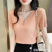 冰絲短袖t恤女夏季新款洋氣針織衫短款白色打底衫半袖上衣夏 居家物語