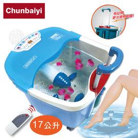 派樂銀貂 微電腦加熱式SPA足浴機 (HF-3778RC) 加高桶身 泡腳機 腳底按摩 遙控操作輕鬆拖移