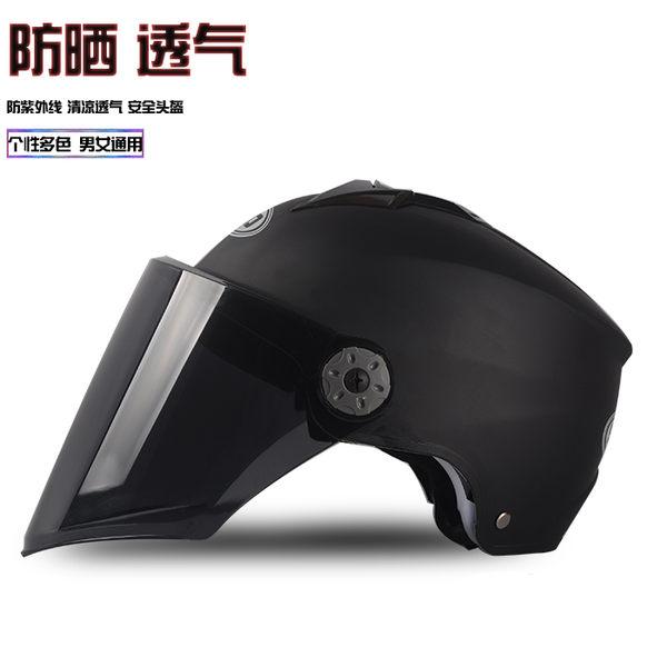 電動車四季 摩托車頭盔 男女士摩托安全帽 夏季半盔 防曬防紫外線  color shop