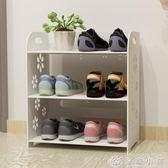 鞋架多層簡易經濟型組裝家用客廳鞋架收納簡約現浴室拖鞋架 優家小鋪YXS