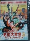 挖寶二手片-D59-正版DVD-電影【史前大章魚2】-麥克萊利柏克 茉瑞迪絲摩頓(直購價)