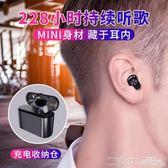 藍芽單耳耳機 vivo無線藍芽耳機單耳運動迷你跑步入耳塞式x21/x20/x9/x7/x23超長待機  DF  二度3C