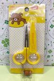 【震撼精品百貨】Rilakkuma San-X 拉拉熊懶懶熊~修甲用剪刀#66753