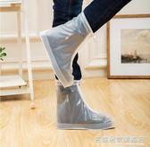 雨靴女成人 雨靴套透明時尚水鞋套中筒加厚 防水便攜雨鞋套潮  名購居家