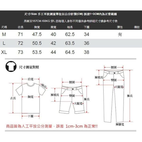 台灣製高品質【OBIYUAN】針織衫 毛衣 條紋 撞色 長袖衣服 共5色【X613】
