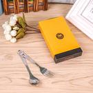 【4433-0723】不銹鋼開心笑臉餐具兩件套 2件套禮盒裝