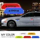 反光貼紙 反光條 安全反光貼紙 反光警示貼紙 反光板 OPEN貼 車用反光貼(1張)【L175】MY COLOR