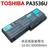 TOSHIBA PA3536U 6芯 日系電芯 電池 PA3536U-1BRS PA3537U-1BAS P305 P305D Pro P200 Pro P300 X200