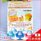 《日貨》Re-Ment 角落生物 盒玩 食玩  美容院 兒童 玩具  生日聖誕禮物 D62116