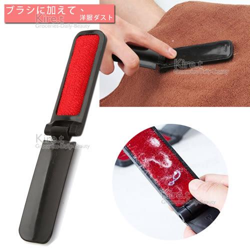 kiret迷你靜電刷 折疊 黏毛器 除毛刷-超值3入組 衣物除塵 吸毛器 乾洗刷 方便攜帶