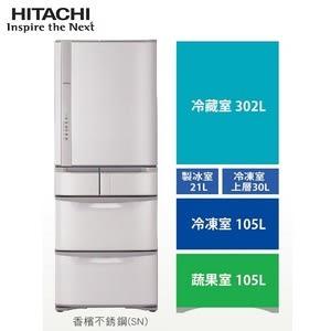 HITACHI日立563L五門變頻冰箱 RS57HJ/SN不銹鋼