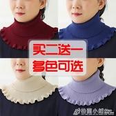 圍脖女加厚秋冬純色百搭保暖護頸椎彈力套頭針織假領毛線高領脖套 聖誕節鉅惠