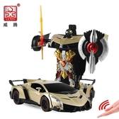 威騰手掌感應變形車遙控一鍵變形汽車人金剛布加迪可充電男孩玩具