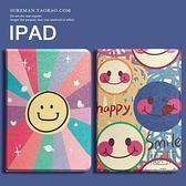 日韓卡通iPad Air3保護套10.2寸迷妳皮套軟【極簡生活】
