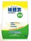 【補體素】康健 3kgX4袋(箱)