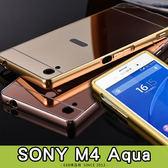 E68精品館 鏡面背蓋 SONY M4 Aqua 鋁框金屬電鍍 免螺絲 手機殼手機框 保護框 推拉式 保護殼 E2363