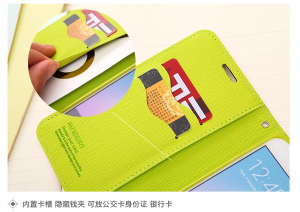 【韓風雙色】三星 J2 Prime/G532G/5.0吋 翻頁式側掀插卡皮套/保護套/支架斜立/TPU軟套