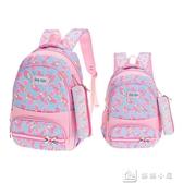 書包 兒童書包小學生龍人1-3-6年級女孩超輕防水減負雙肩包6-12歲女生 新年禮物