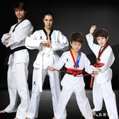 跆拳道服兒童成人衣服短袖長袖男女服裝抬泰拳初學者訓練道服 小確幸生活館