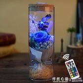 花時間永生花禮盒玻璃罩擺件情人節生日禮物干花藍色妖姬玫瑰花束 ◣怦然心動◥